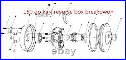Go kart reverse gear box Case kinroad dazon roketa baja blade KANDI HAMMERHEAD
